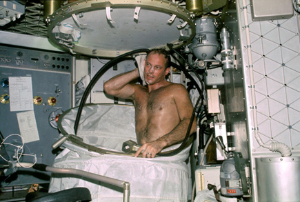 Showering in Space Image
